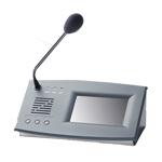 Toutes les fonctionnalités de l'audio sur IP sont contrôler depuis un pupitre IP !